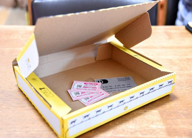 日本男子跟人说好的换游戏机 收到的确是废纸