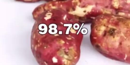 日本公布的20种抗癌蔬菜