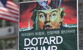 韩国女性举行示威活动 高举特朗普画报抗议韩美军演