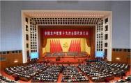 从19大报告看台湾问题解决时间