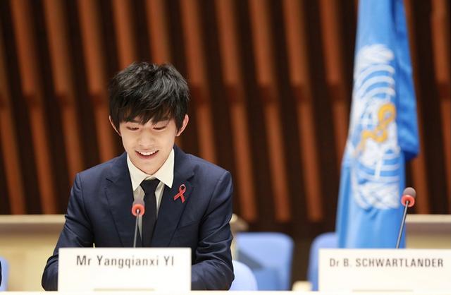 """中国青年代表参加世卫活动 为""""艾""""发声"""