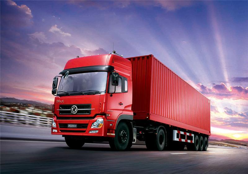 驱动明日世界——中国货运行业可持续性案例调查发布会