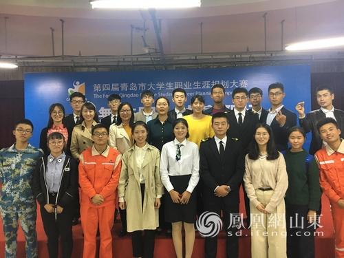 青岛港湾职业技术学院在前三届优异成绩的基础上再创佳绩.