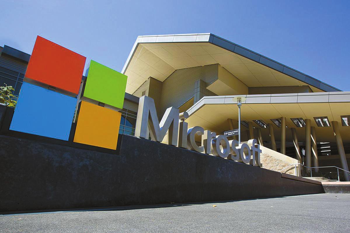 微软财报分析:云服务强劲增长抵消PC业务下滑颓势