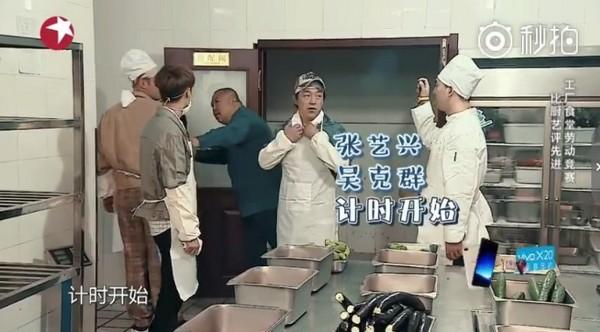 """尴尬!《极挑》已播三季 罗志祥仍被叫成""""吴克群"""""""