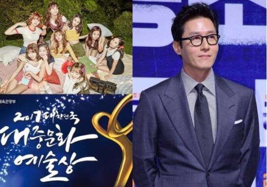 为悼念金柱赫 韩国颁奖礼将取消红毯环节