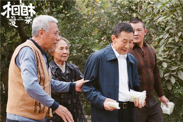王志文圆张艾嘉同框心愿 李雪健为24年情主动加盟