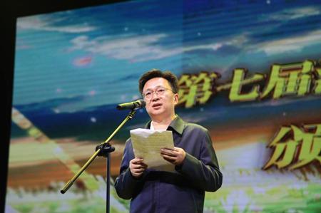 江苏省文联党组成员、副主席、书记处书记刘旭东致辞