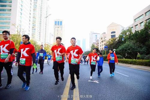 肯德基助力青岛马拉松 k记跑团表现抢眼