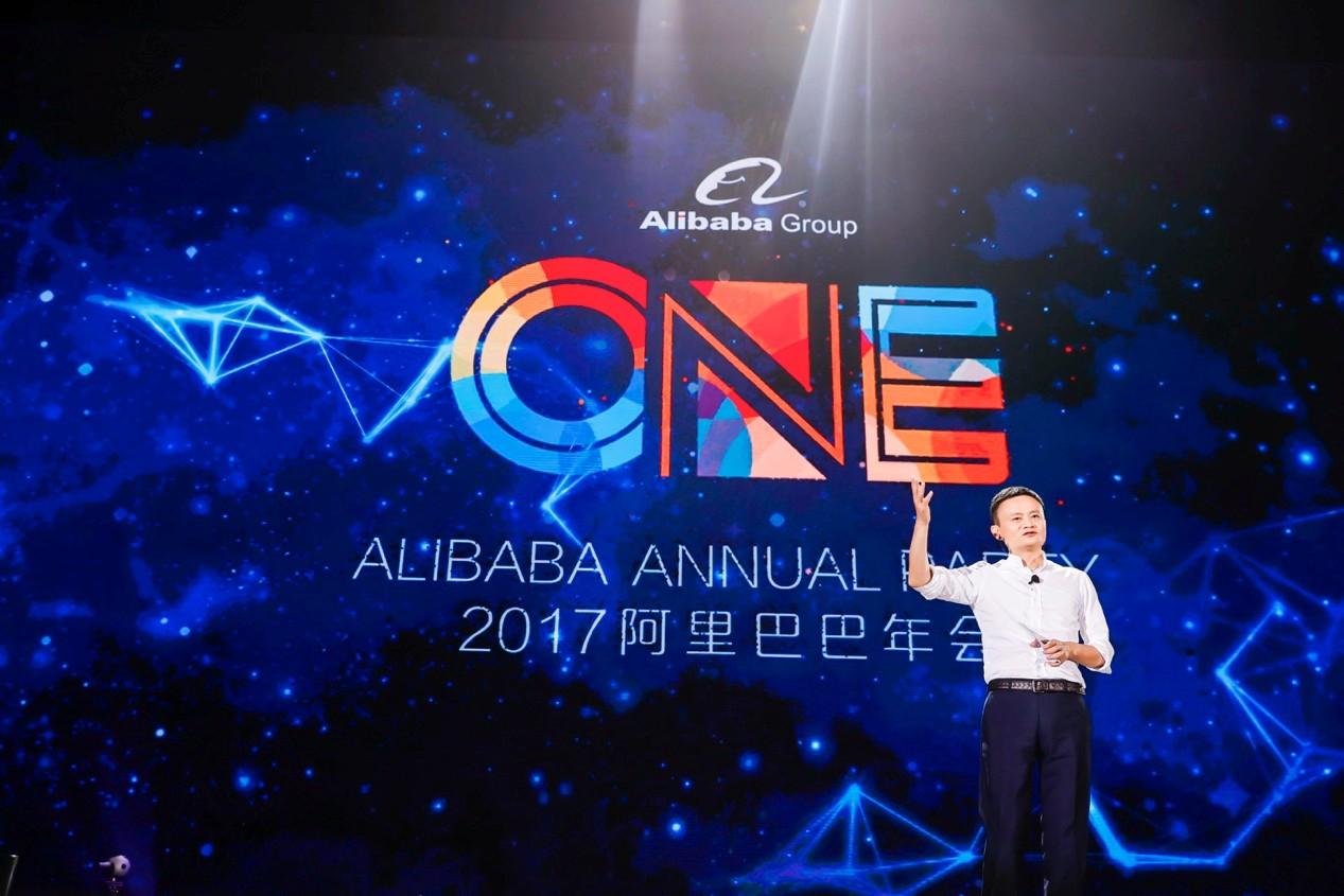 图:马云在阿里巴巴2017年会现场对六万阿里人说,希望阿里巴巴受