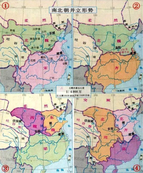 南朝历代形势图