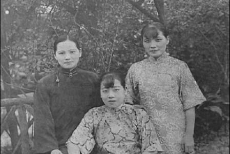 揭秘:宋庆龄宋美龄两姐妹为什么终生没有孩子?