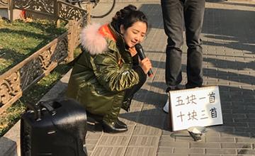 单身妈妈当自强!31岁的她走上街头卖唱
