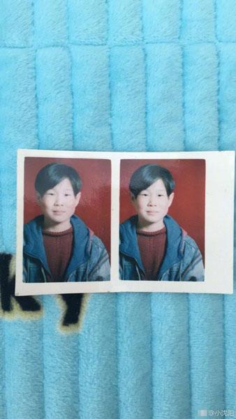 小沈阳晒16岁证件照