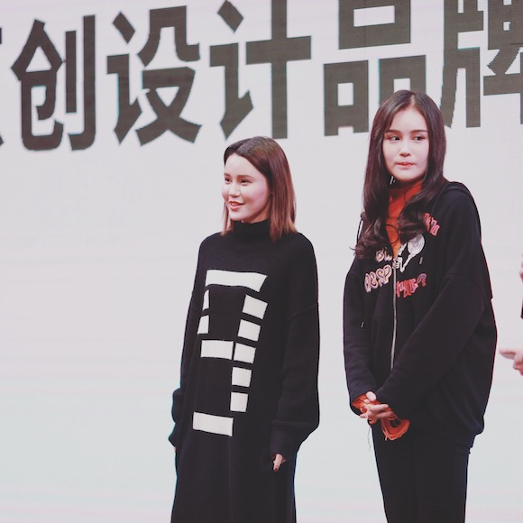 赵本山女儿创办服装品牌 拒做坑爹星二代
