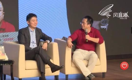 刘强东:若十年后互联网还是BAT_对国家是种不幸