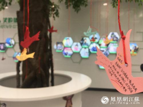 体验馆内,孩子们在树上挂上自己的感恩卡片。
