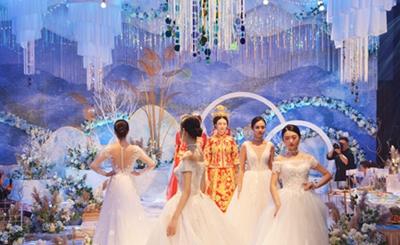 第四届婚礼秀暨第二届双十一婚嫁购物节圆满落幕