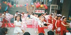 每个人都笑开颜:80年代幼儿园生活