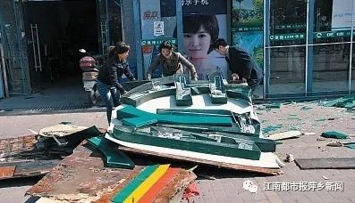 萍乡广告牌砸伤六旬老