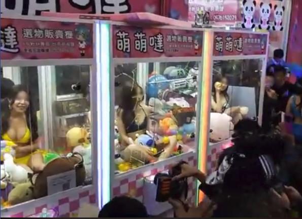 台湾:为招揽生意 4名比基尼<a href=http://www.dian321.com/e/tags/?tagname=美女 target=_blank class=infotextkey>美女</a>钻进夹娃娃机