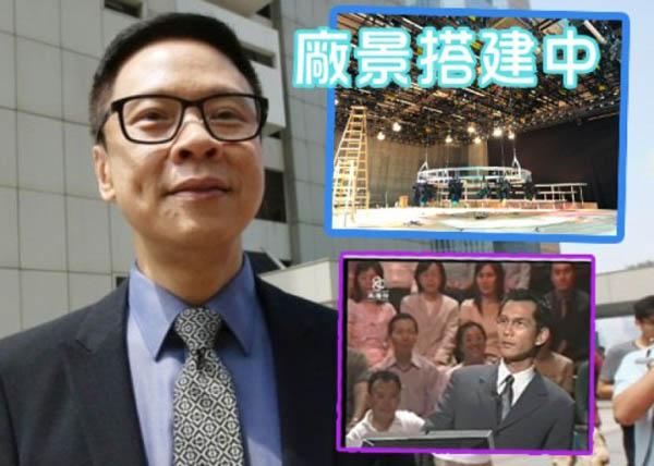 亚视斥千万购入《赢天下》香港播映权