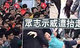 """""""港独""""国庆升旗现场闹事被抬走 市民向其吐口水"""