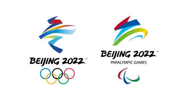 北京2022年冬奥会会徽发布