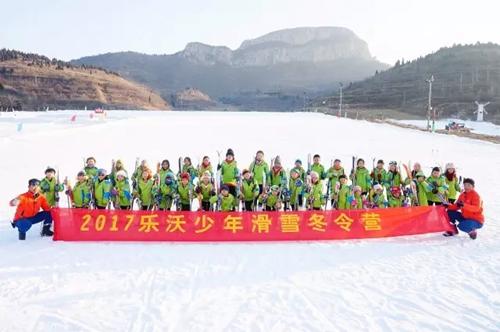 """""""冬游泉城"""" 60余项冬季旅游活动带您走进《济南的冬天"""
