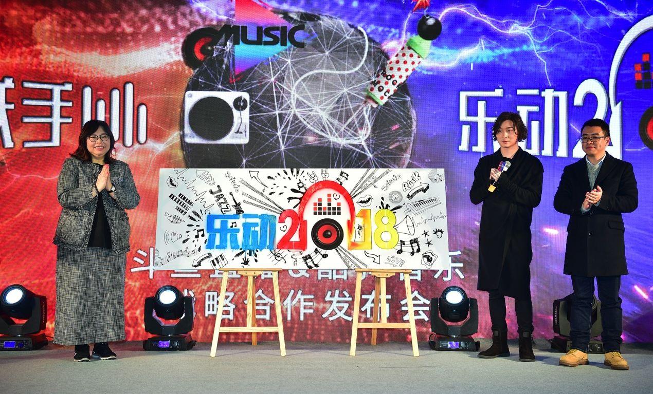 斗鱼与酷狗音乐达成合作 10位主播歌手3年推百首歌曲