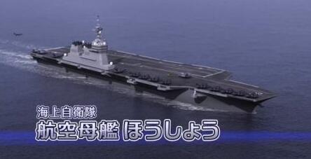 """日本再提""""机动舰队""""却帮中国大忙 解决三大问题"""