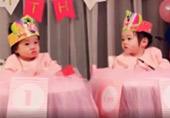 """""""杨威夫妇为双胞胎女儿庆生""""title=""""杨威夫妇为双胞胎女儿庆生""""/"""