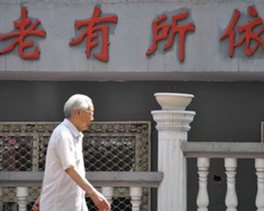 每天一分钟 知晓安徽事|安徽今年居民基础养老金标准提50%