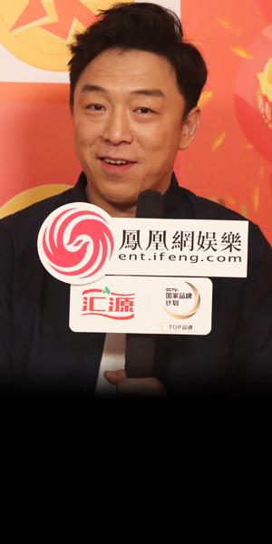 黄渤做客凤凰网娱乐春晚惊喜屋