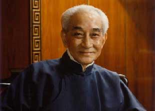 先生的百年 中國的百年 世界的百年
