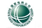 建设美丽巴西 中国电网首次输出国际顶尖技术和装备