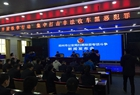"""郑州警方""""铁拳""""治黑数百人 通告25名在逃嫌疑人"""