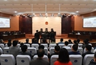 郑州铁路局原副局长李学章受贿案一审 涉案金额逾815万