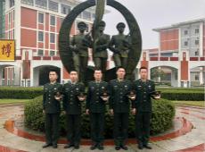 国防科技大学