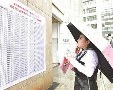 近15万人冒雨赶考省公务员考试 基层岗位被看好