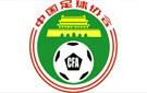 """中国足协针对业余赛事将建""""黑名单""""制度"""