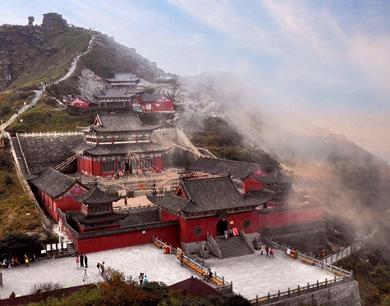 梵净山等30处名胜竞逐世界遗产名录