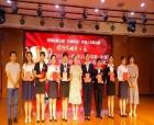 商丘第一人民醫院參加河南省人文護理大賽獲佳績