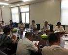 寧陵縣人民政府食品安全委員會召開2018年食品安全宣傳周啟動籌備工作會議