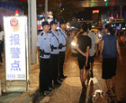 商丘:設立15個消夏報警點守護群眾平安