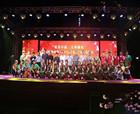 商丘宋城办事处举办夏季文化广场活动
