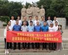 商丘市睢陽區法院組織復轉軍人 開展慶八一主題黨日活動