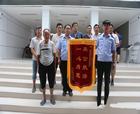 9名农民工冒酷暑为柘城法院执行法官送锦旗表谢意
