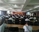 中原銀行商丘分行組織召開以案促改警示教育專題會議