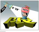 宁陵县法院:?#20013;?#26333;光显成效 老赖主动来还款